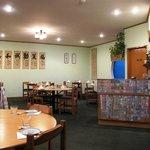 Ming Garden Chinese Restaurant Foto