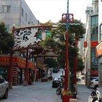 Busan China Town1