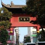 Busan China Town2