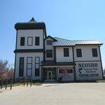 Neosho Neosho National Fish Hatchery