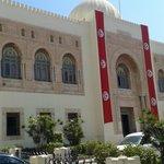 L'hôtel de Ville de Sfax