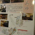 About hot spring