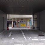 停車場入口