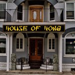 Front View: House Of Hong Restaurant