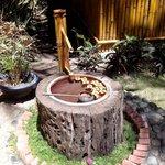 Brunnen zur Fußwäsche
