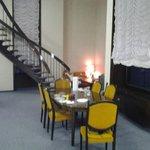Центральная комната