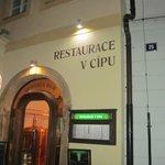 Ресторан V cipu