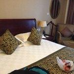 Photo of Shaoxing International Hotel