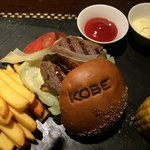 Kobe logo burned on the bun