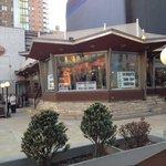 The Market Diner, Manhattan NY