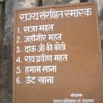 In English - Raja Mahal, Jehangir Mahal, Dau ji ki koti, Rai praveena Mahal, Hamaam Khana, Uunt