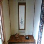 Petit hôtel de prière pour demander à Bouddha sa pitié
