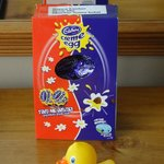 Easter egg, rubber duck and postcard gift from hotel
