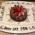 Special cake given to us by the hotel to welcome us back! So sweet!