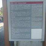 Kuil Tofukuji