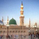 The Prophet Holy Masjid