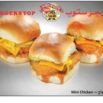 Mini Chicken (Fried) - 3 Pcs.