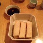 Age Tofu - hot, crispy and delish