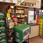 Our Bottlemart bottleshop is well stocked and open 7 days a week
