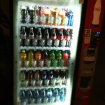 Vending machine located in the hotel corridors
