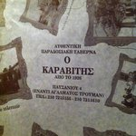 Karavitis tavern since 1926