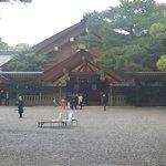 Atsuta Shrine, Nagoya, Japan