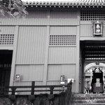 Gate of Shuri-Castle