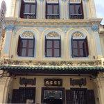 La façade très sympa
