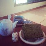 Welcome tea and cake