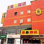 Super 8 Hotel Beijing Huilongguan Xi Da Jie