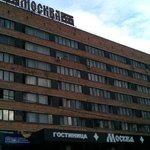 Photo de Moskva Hotel