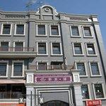 Sofu Hotel Facade