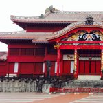 Shuri Castle (L)