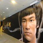 Bruce Lee exhibit