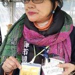 the local English guide Kumiku