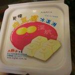 Close up of Tofu ice-cream