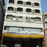 Sri Janakiram Hotels Front View