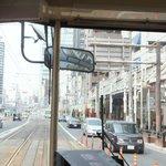 taken onboard the tram