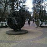 шары Пушкина