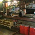 bar/cuisine