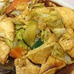 veggie & tofu