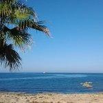 Ближайший пляж