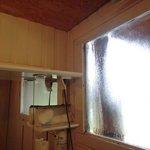 La fenêtre de la salle de bains ne peut plus s'ouvrir.