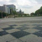 General park area