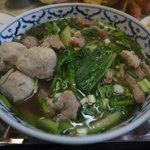 Pho with pork (I love it!)