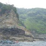 Kasumimaru Foto