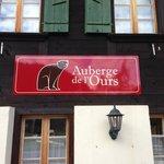 Logo de l'Auberge