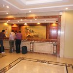 Reception on the main lobby floor