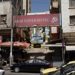 Entrance from Hashimi Street