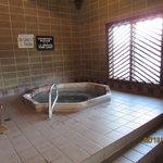 Indoor Tub.
